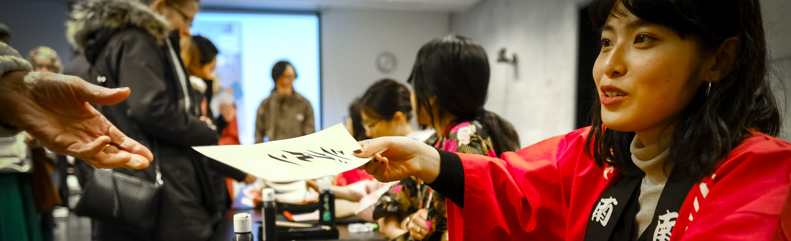 Japan Festival for a whole week online - Available at University of Iceland