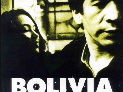Latin American Movie Day: Bolivia