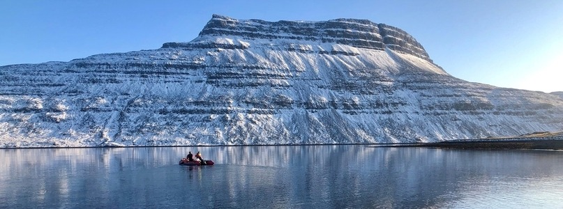 Research Centre West Fjords - Available at University of Iceland